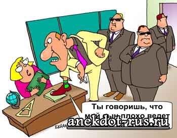 Анекдоты. Анекдоты про Вовочку №358